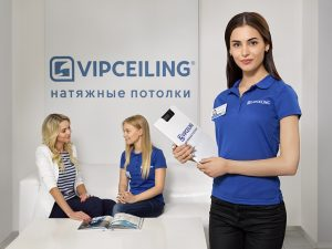 vipceiling