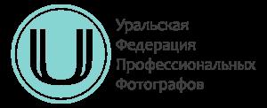 ufep-logo-h